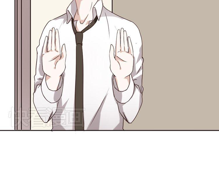 连载《这个狐仙不靠谱》第2话 狐仙能变成...!