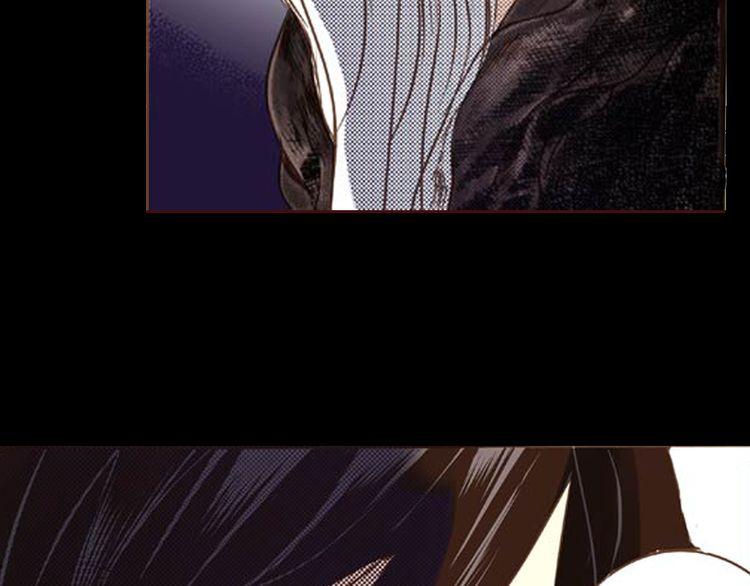 连载《偃师》第2话 落日泉底的秘密