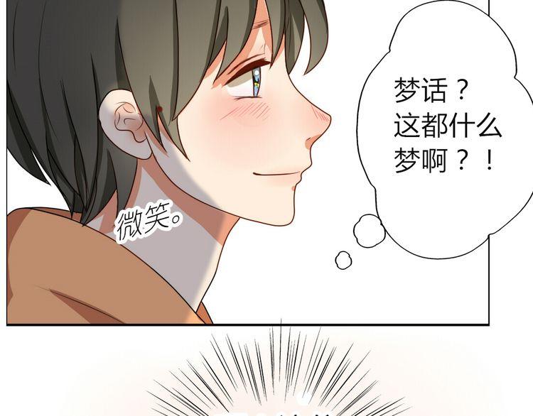 连载《君心澎湃》第10话 第一次牵手