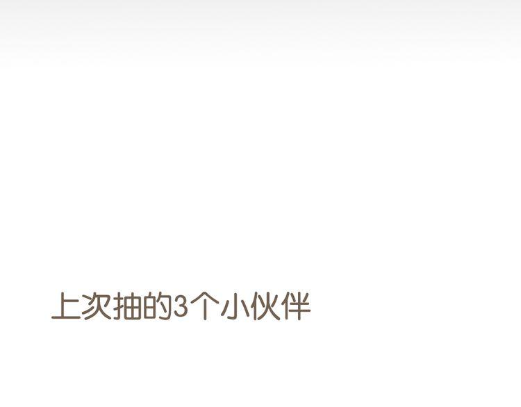 连载《一本正经的黄先生》第5话 黄先生的梦想...