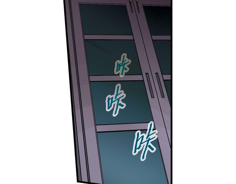 连载《土星玩具店》第5话 转校生(上)