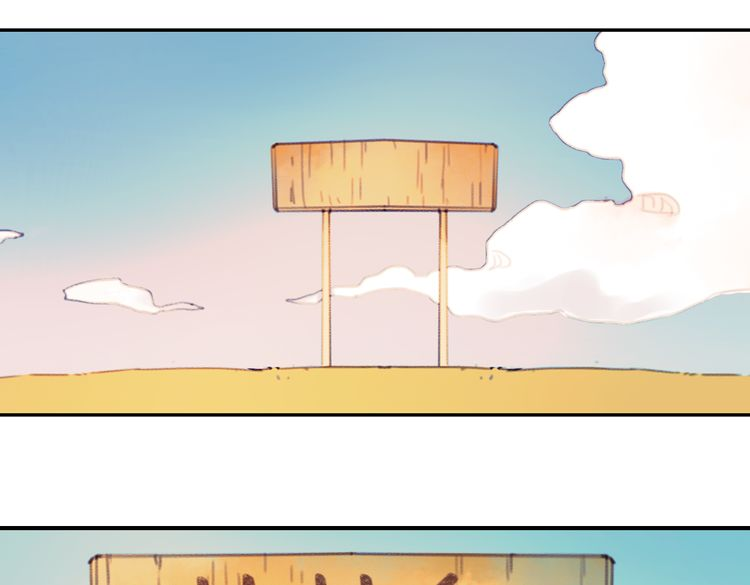 连载《奇想镜花缘》第5话 踏上神秘小岛