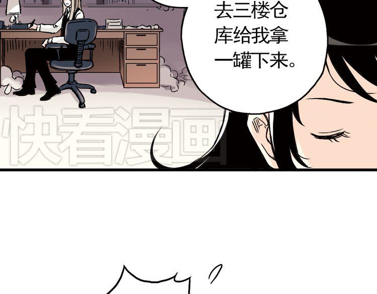 连载《土星玩具店》第4话 猫之念(四)