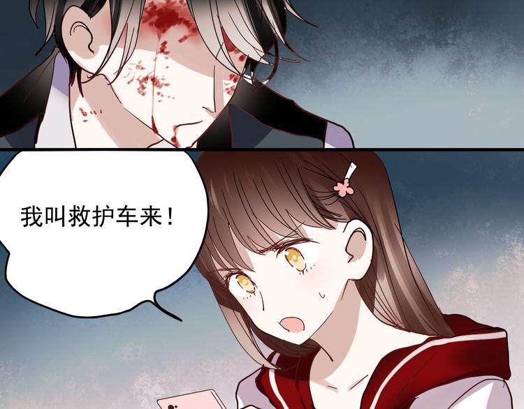 连载《朝花惜时》第19话 绝不会让你受伤