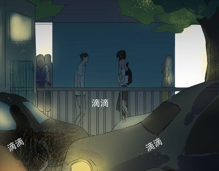 连载《秘芽》第11话 小暑以一敌百,涟哥英雄救美?