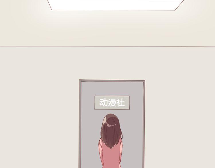 连载《消失恋人》第10话 原来我不再喜欢他了