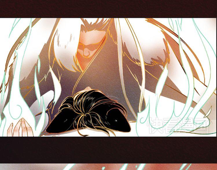 连载《喵咪逃婚大作战》第8话 狐狸殿下的弟弟