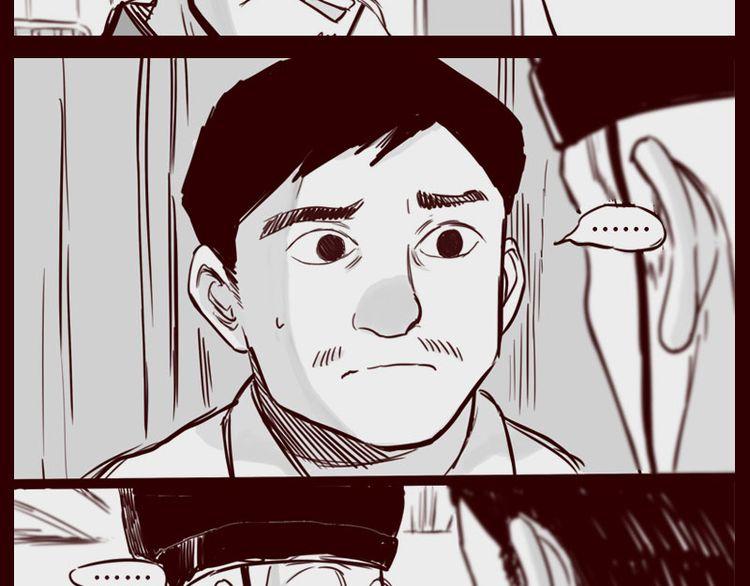连载《天下第几》第24话 我的身份…是一件大事