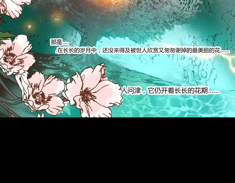 """连载《偃师》第4话 创造""""偃十卿"""""""
