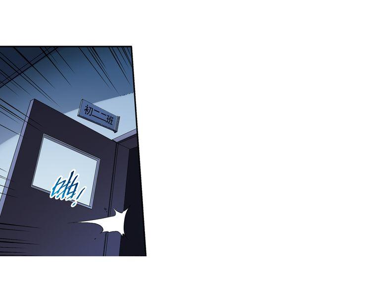 连载《土星玩具店》第7话 月光下的华尔兹(上)