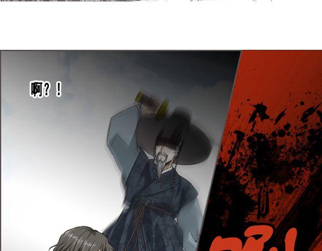 连载《死花》第30话