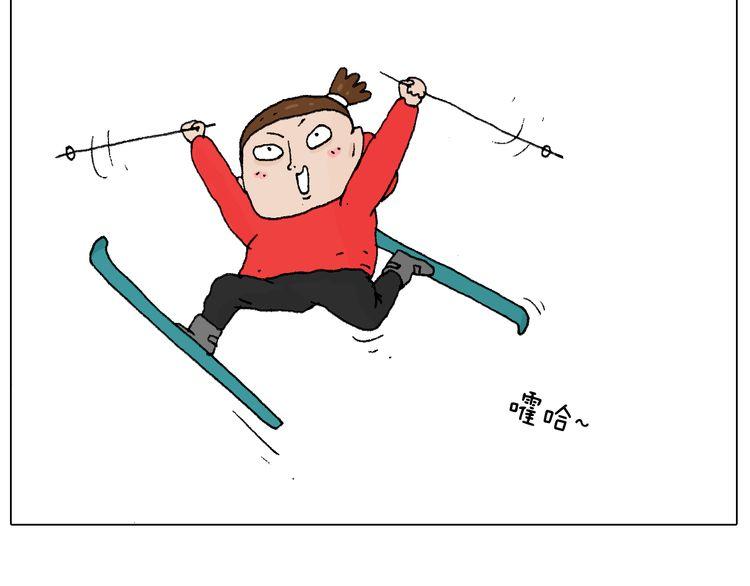 连载《叫我森先生》滑雪别太虎!