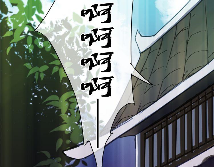 连载《堕仙诀》第7话 灵绝为何不认得我?
