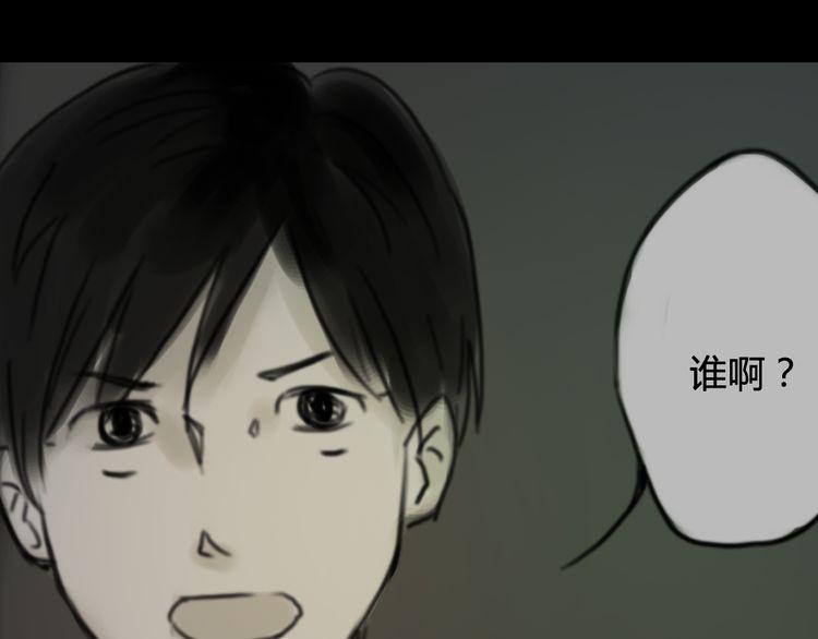连载《灵怪笔录》第15话 父亲是鬼魂?