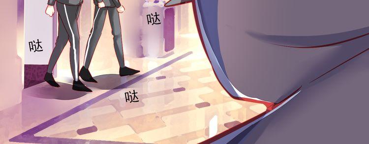 连载《重生星辉》第5话 重生