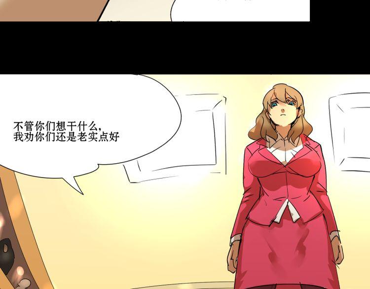 连载《星外来物》第17话 来自星星的大娟子公主