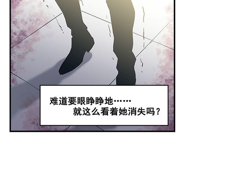 连载《渡灵guarding》第43话 如何救小悠?