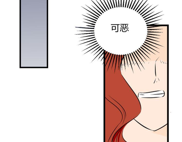 连载《适应器》番外篇 情人节(下)