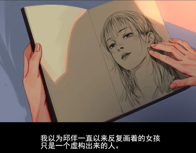 连载《关于他的记忆》第3话 那些感情都不是真的么