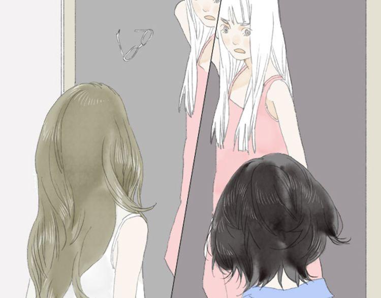 连载《叉路口》第3话 三个女生,互换身份