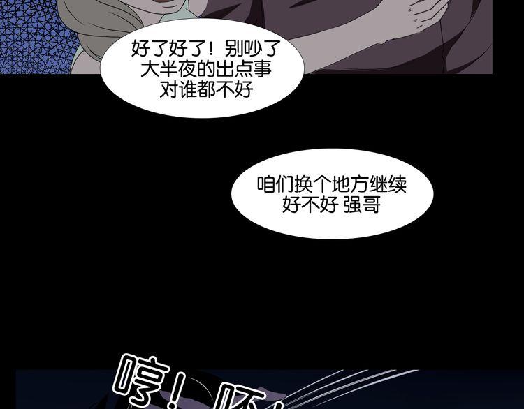 连载《畸想物语》增肥汤(一)
