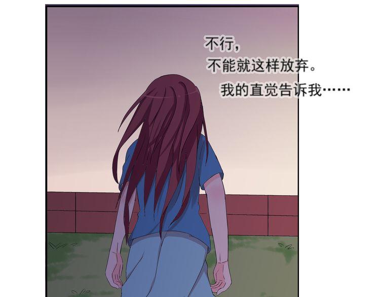 连载《云端之恋》第31话 我们去约会吧!