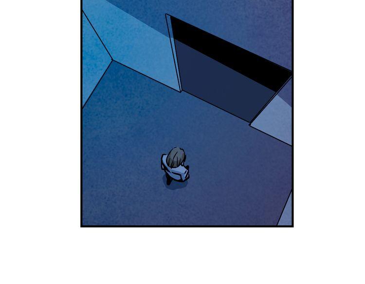连载《寻找克洛托》第22话 有人在监视我