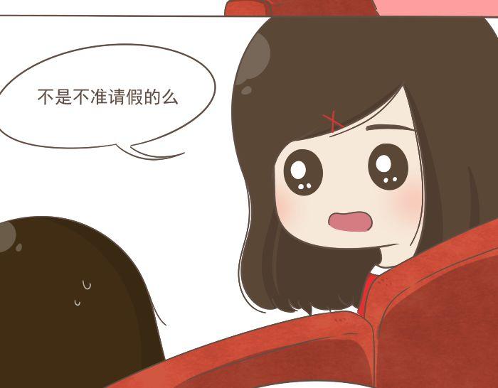 连载《喂!我喜欢你》第4话 她有男朋友?