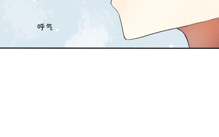 连载《青梅竹马的日常》第14话 很期待明天