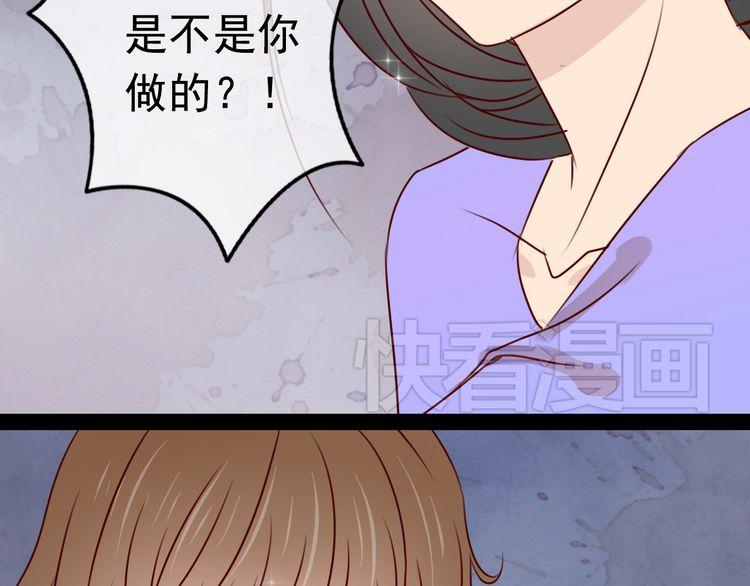 连载《如果时光不说话》第3话 我把美少年惹生气了!