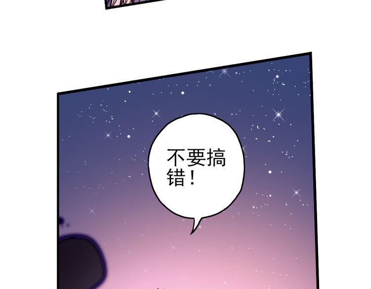 连载《土星玩具店》第10话 只要有朋友就不会寂寞了(下)