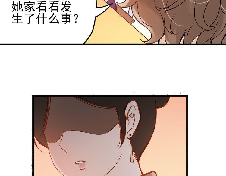 连载《土星玩具店》第11话 剪刀石头布(上)