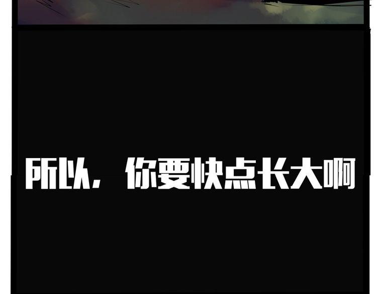 连载《暗黑系彩漫》失足少年