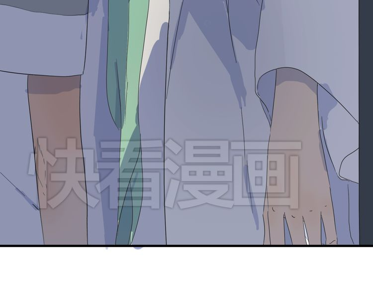 连载《秘芽》第12话 在陌生男人家醒来?