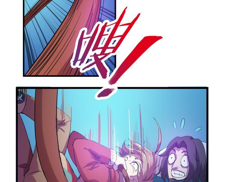 连载《妖伴左右》第8话 两个善生