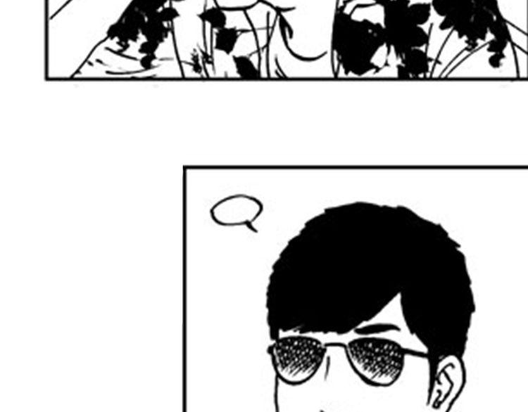 连载《无觉食神》第31话 大作出炉(上)