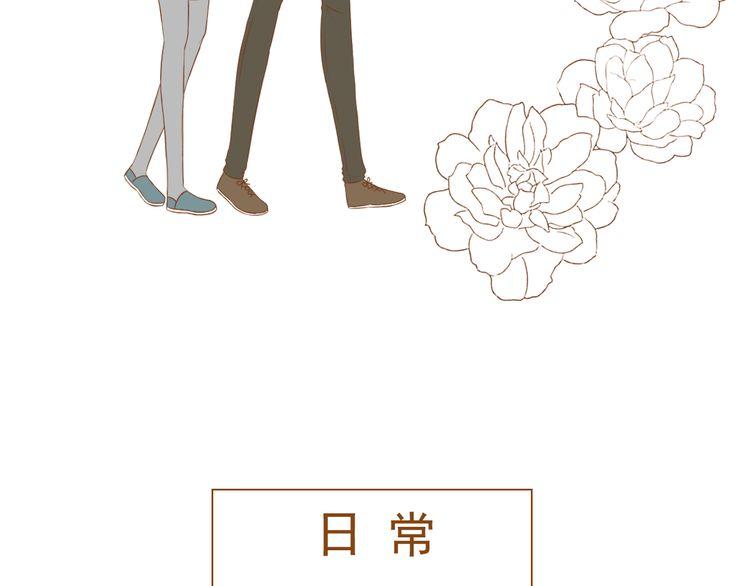 连载《与理科男的恋爱》最终话 原来一切都早已注定