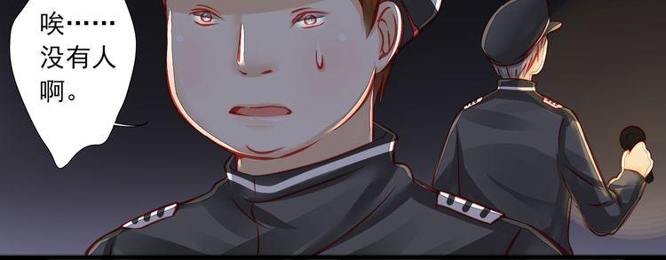 连载《重生星辉》第6话 死亡三年,重生回归