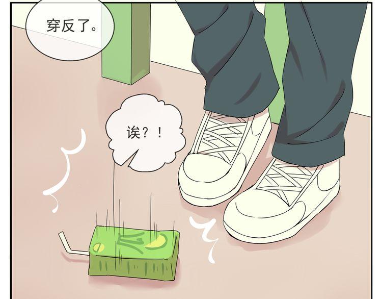 连载《云端之恋》第32话 必须要振作起来!