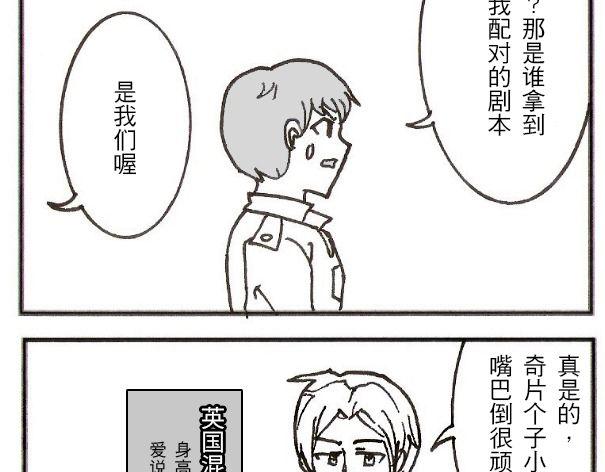 连载《正港奇片漫画》这就是奇片的格斗热血漫!