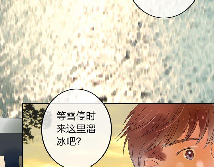 连载《你是我的过敏源》第12话 唯有时光才知道答案