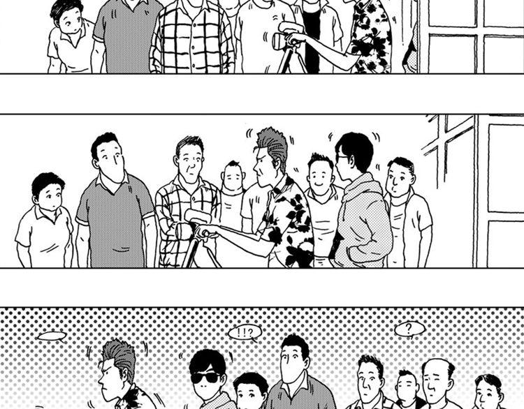 连载《无觉食神》第32话 大作出炉(下)