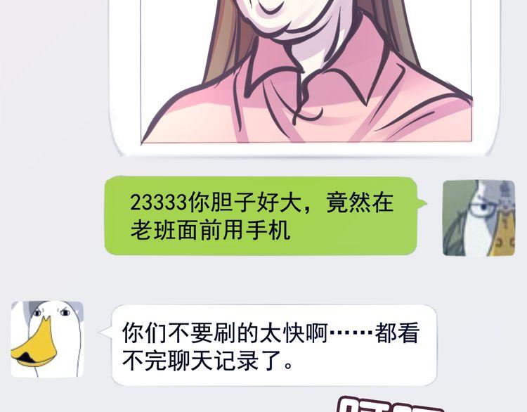 复仇漫画2016体育高中复仇漫画2016第6话蔷bl高中全集仓库图片