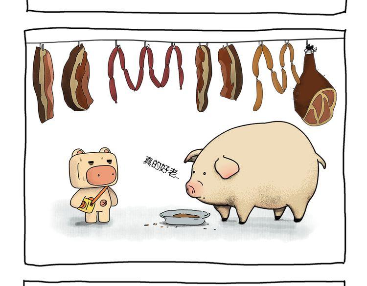快递《两只有追求的猪》第1话两情趣追求的猪连载员只有视频图片