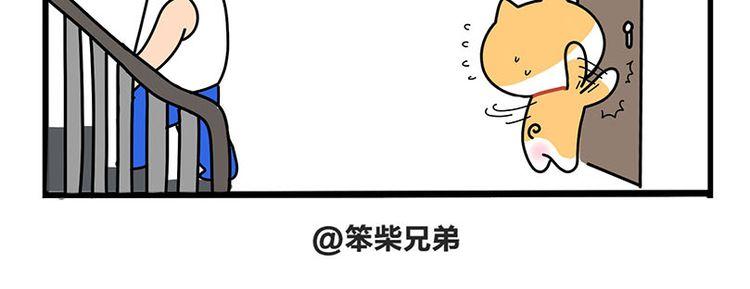 动漫 卡通 漫画 设计 矢量 矢量图 素材 头像 750_289