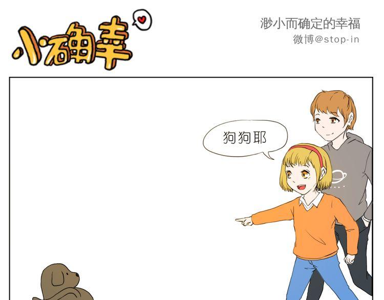 幼儿园家长会卡通背景图片