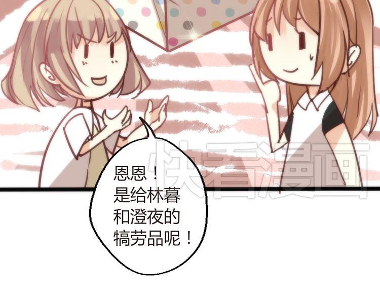 动漫 卡通 漫画 头像 750_586