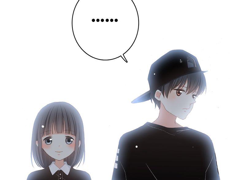 怦然心动_漫画连载_第7话