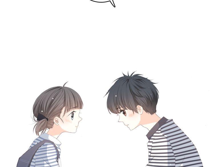 怦然心动免费漫画连载第12话