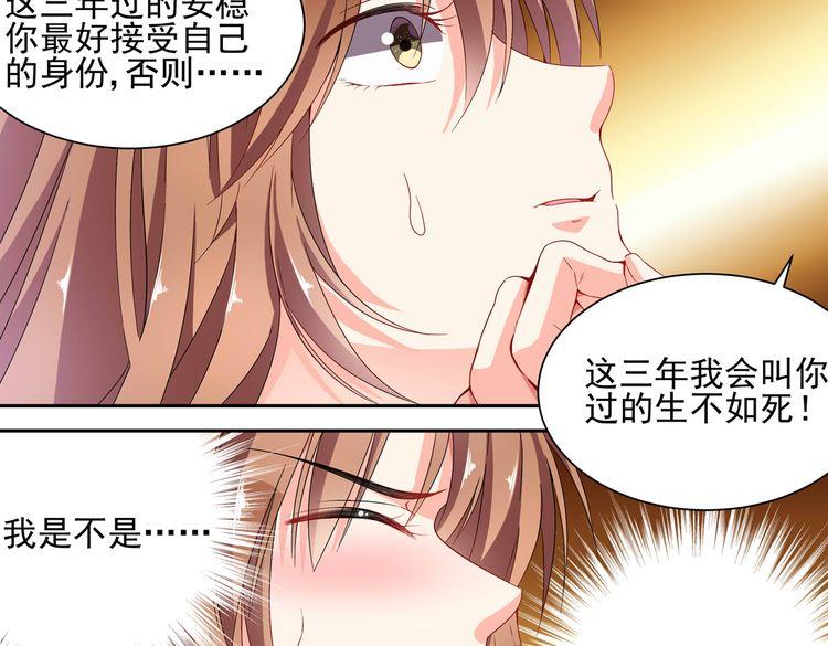 纯情丫头很火辣txt下载